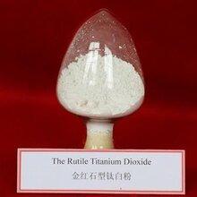 过期钛白粉回收厂家及价格过期钛白粉哪里回收图片