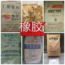 湛江回收固體樹脂公司圖片