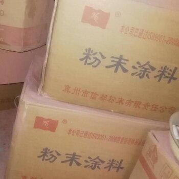 晉中回收橡膠原料公司