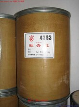 棗莊回收過期防焦劑公司圖片
