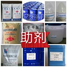 衡水回收废旧化工料回收过期化工原料证券配资图片