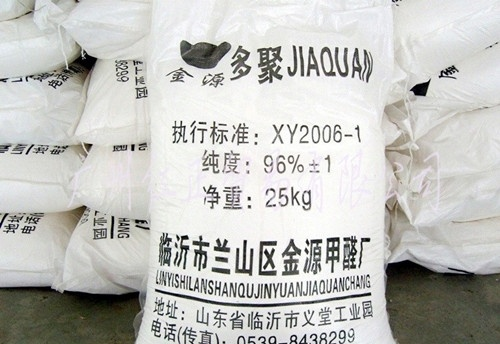 寧波回收化工公司