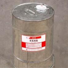 库存环氧树脂回收厂家图片