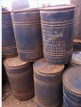 连云港废旧染料有人回收吗图片