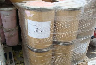 灌南回收化学品厂家库存化学品回收厂家