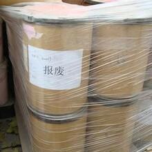 回收食品添加剂厂家图片