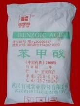 鶴壁回收化學原材料公司圖片