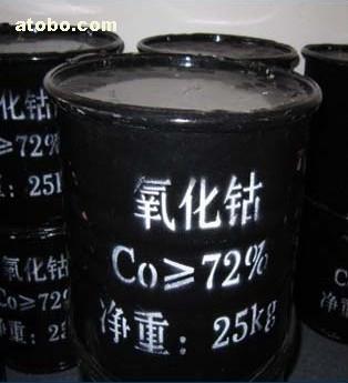咸寧回收工程涂料公司