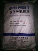 廣州回收過期助劑公司圖片
