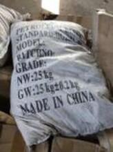回收橡膠遮味劑公司圖片