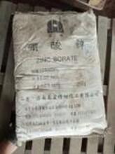回收鈦白粉回收二氧化鈦公司圖片