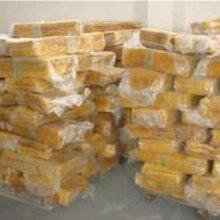 巴彦淖尔回收橡胶助剂公司图片