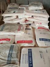安全回收液体石蜡公司图片