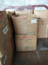 安全回收防焦剂公司图片