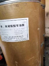 安全回收珠光粉公司图片