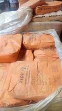 安全回收萜烯树脂公司图片