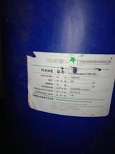 安全回收聚乙烯醇公司图片