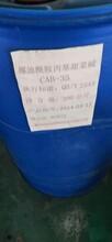 安全回收防粘连剂公司图片