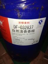安全回收硅油公司图片