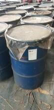 安全回收造纸印刷助剂公司图片