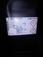 安全回收石油化工助剂公司图片