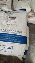 安全回收印花色浆公司图片