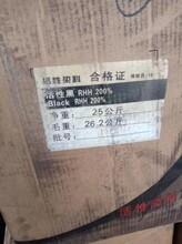 安全回收色基公司图片