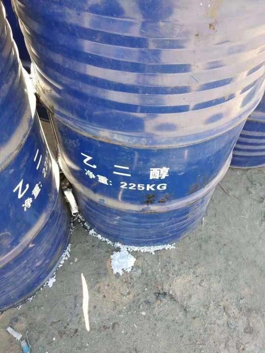 遼陽回收化工公司