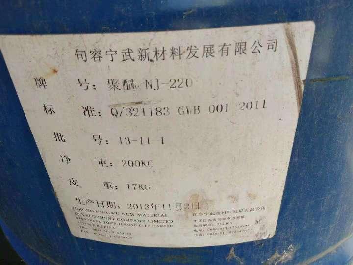 朔州回收庫存化工公司