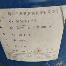 福州收购报废化工原料公司图片