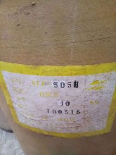 白山回收化学原材料公司图片