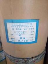 漳州回收热固性树脂公司图片
