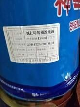 東營上門化工原料回收公司圖片