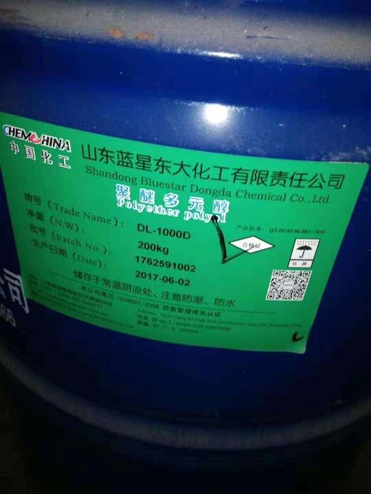 阜新回收化工產品公司