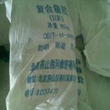 钦州处理化工原料回收公司图片