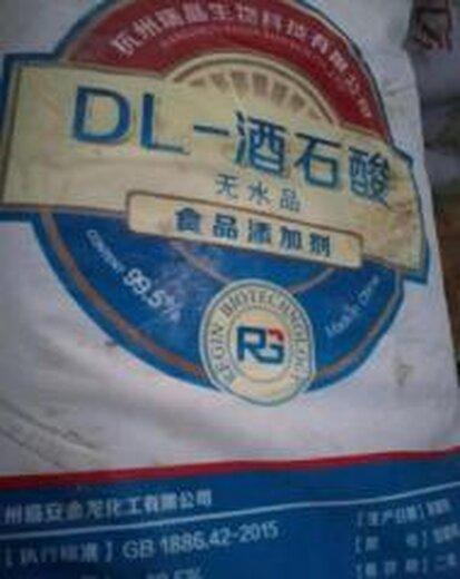 錦州回收過期化工公司