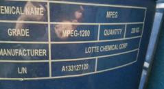 麗江回收工程涂料公司