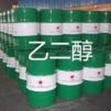 贛州回收化學原材料公司圖片