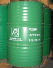 绥化专业化工原料回收公司图片