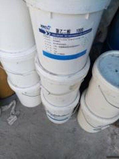 長治回收過期化工公司