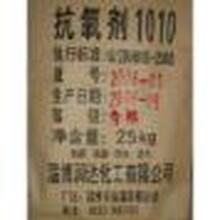 沧州安全化工原料回收公司图片