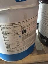东营回收报废碘化钾公司图片