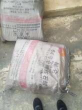 聊城回收報廢葵二酸公司圖片