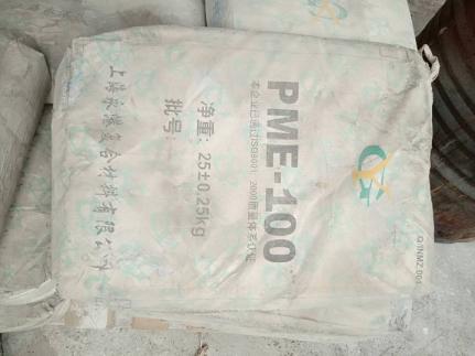 衡水回收橡膠原料公司