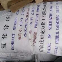 安慶回收聚氨酯油漆公司圖片