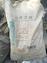 合肥靠谱化工原料回收公司图片