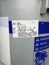 九江回收化学原材料公司图片