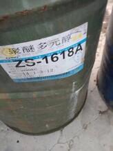 上海合理化工原料回收公司图片