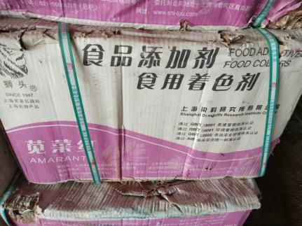 臨汾回收化工產品公司