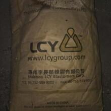 凉山安全化工原料回收公司图片